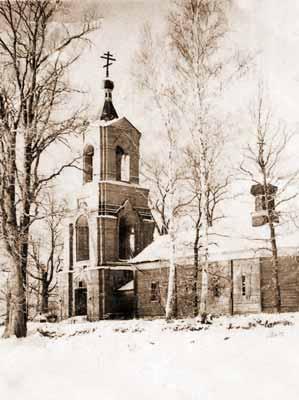 Православие на земле Судогодской
