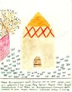 Рисунок сергеева димы рисунок кустова