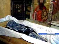 мощи священника Константина Подгорского