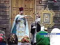 священник Александр Никитин село Игнатово
