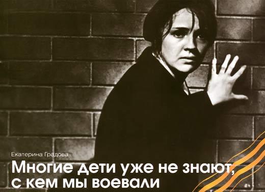 http://www.sudogda.ru/public/gradova/grad_09b.jpg